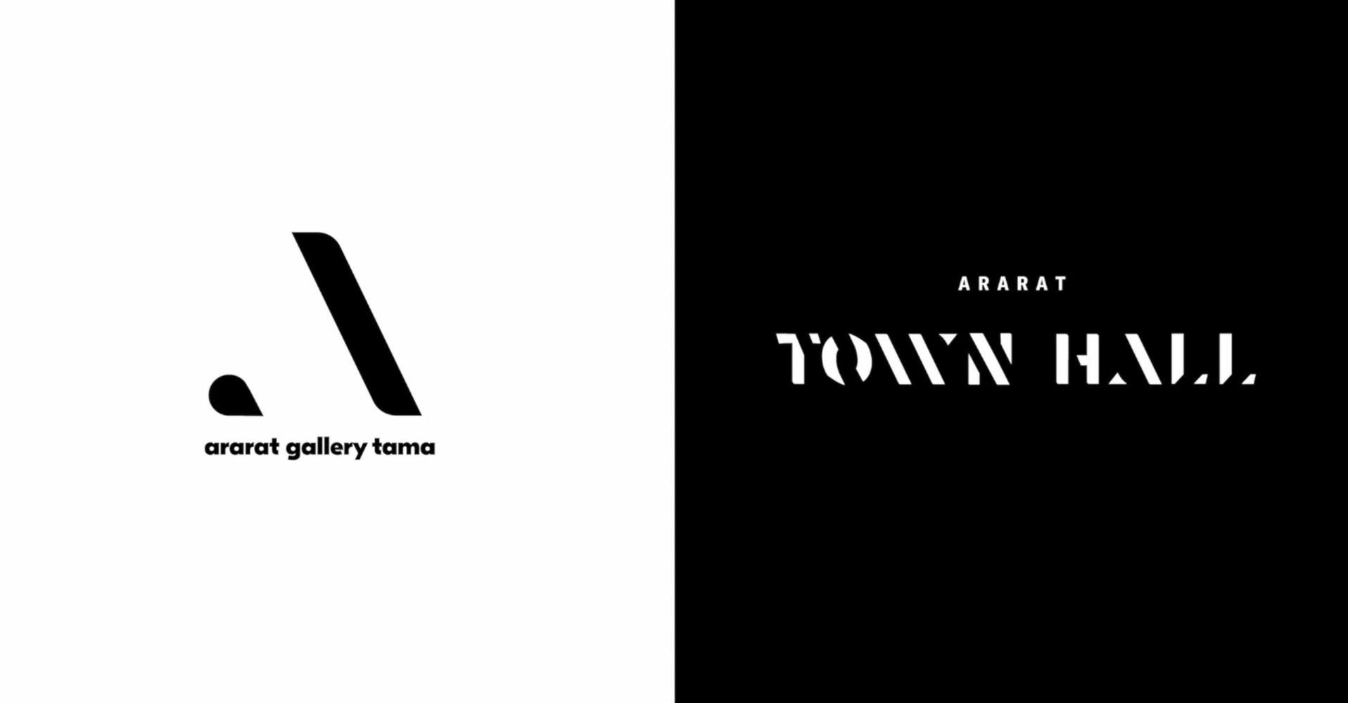 New branding pays homage to Town Hall history