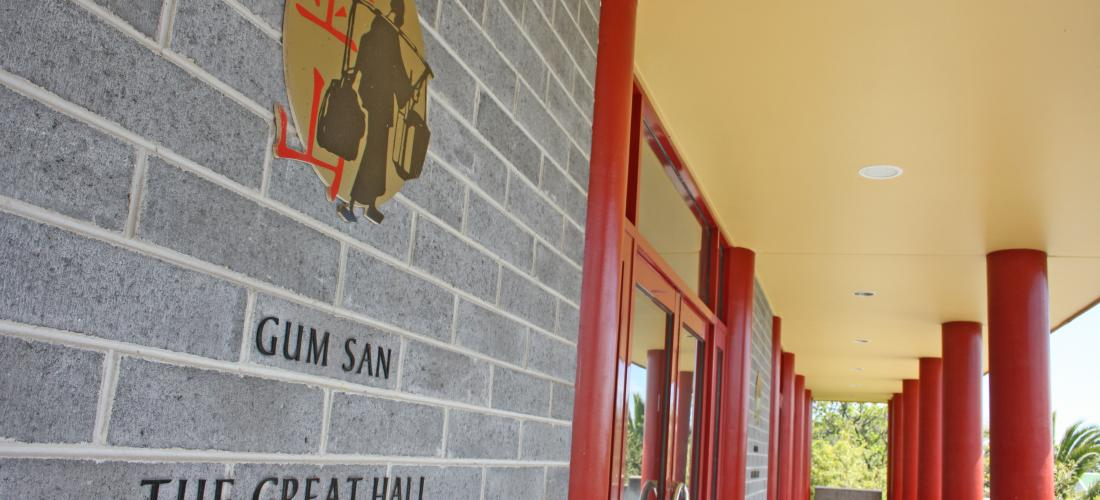 Gum San Great Hall